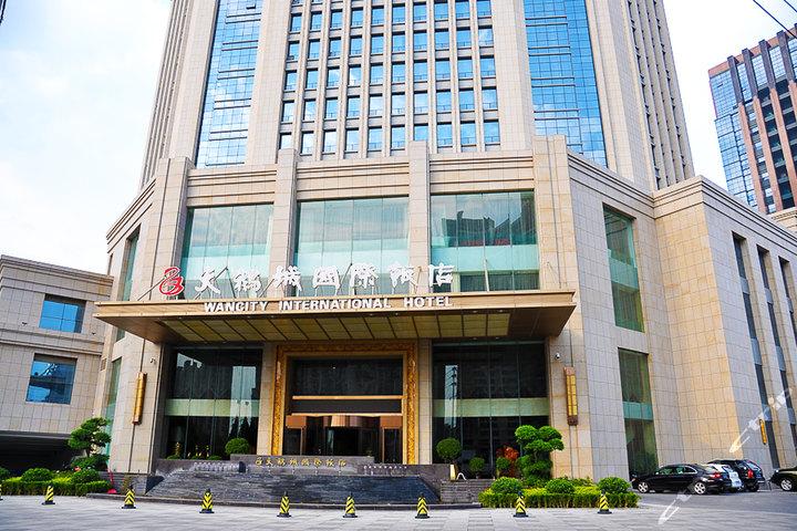 天鹅城国际饭店,为三门峡市委市政府(国企)在郑州市投资兴建的第一家集政务接待、商务、休闲、会议、为一体的豪华商务型五星级标准的饭店。坐落于商鼎路与康平路的交界处,建筑为国际化大都汇风格,各式餐厅、多个国际化的会议厅和设施完备的娱乐康体,引领中原地区酒店业的发展趋势。拥有设计的风格迥异的标准房、豪华房、行政房和总统套房,252间;25个豪华餐饮包间及各式餐厅,同时可以接纳500人的高档宴会、高雅茶室、红酒屋、KTV;大小会议室等设备设施齐全的五星级饭店